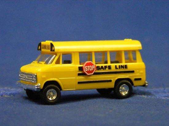 Chevy short school bus