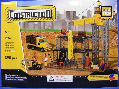 Picture of Construction Site Set