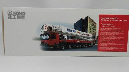 Picture of XCMG DG100 fire crane