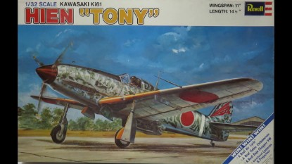Picture of Kawasaki Ki-61 Hien (Tony)