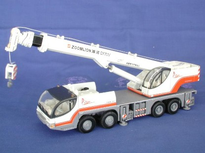 puyuan-changsa-zoomlion-qy70v-truck-crane-asia-models-AMP005