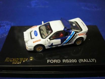 1986-ford-rs200-rally-ricko-ricko-RIC38321