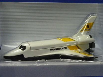 james-bond-space-shuttle-moonraker-corgi-COR04002