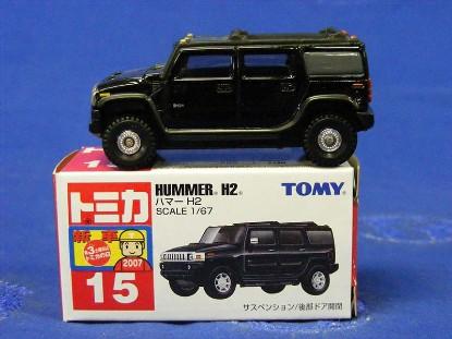 hummer-h2-2004-tomica-TOM15