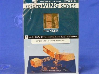 micro-wing-series--santos-dumont-14bis-aero-base-AERB004