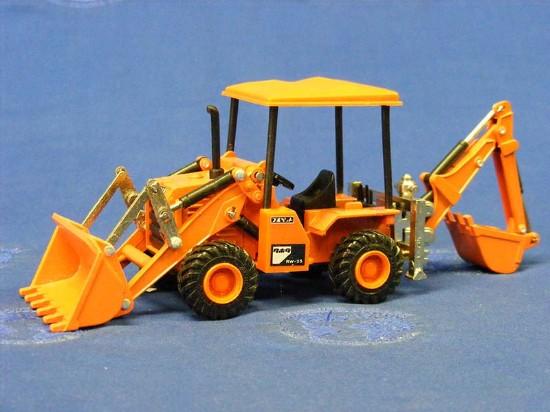Kubota RW25 tractor loader backhoe