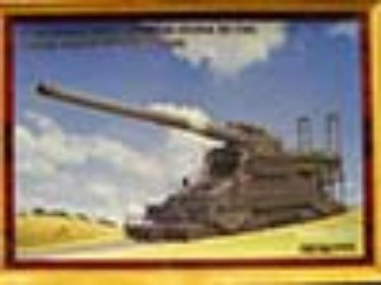 wwii-german-super-heavy-railway-gun--MSC71