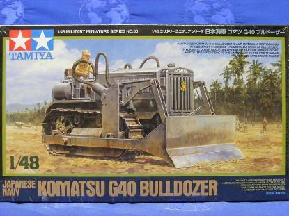 komatsu-g40-bulldozer-japanese-navy-tamiya-TAM32565
