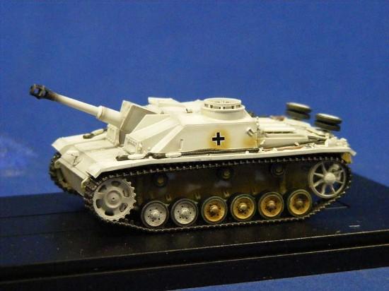 10.5-cm-stuh.42-ausf.-g-tank-dragon-DRA60458