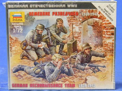 german-reconnaissance-team-1939-1942-zvezda-model-kits-ZVE6153