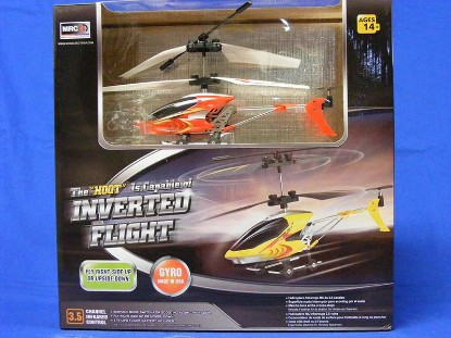 the-hoot-r-c-helicopter-inverted-flight--red-model-rectifier-corp-MRC79003