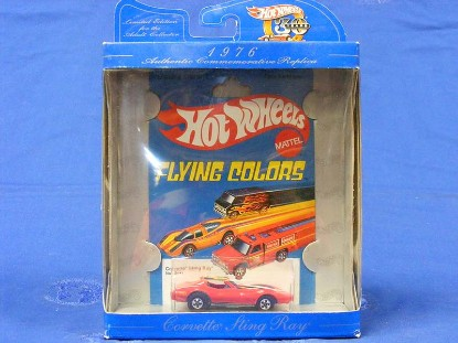 1976-flying-colors-corvette-sting-ray-hotwheels-HOT9241