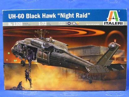 uh-60-black-hawk-night-raid--italieri-ITA1328