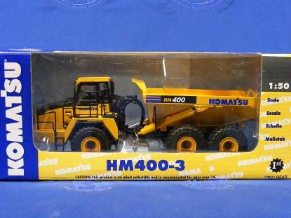komatsu-hm400-3-articulated-dump-first-gear-FGC503255