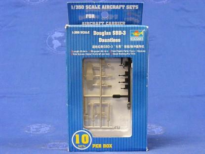 douglas-sbd-3-dauntless-kit-10--trumpeter-TRU06204
