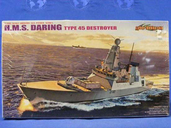 h.m.s.-daring--type-45-destroyer-dragon-DRA7093