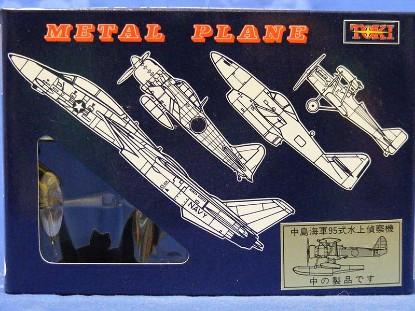 nakajima-type-95-recon-seaplane-dave--toki-hobby-TOK420