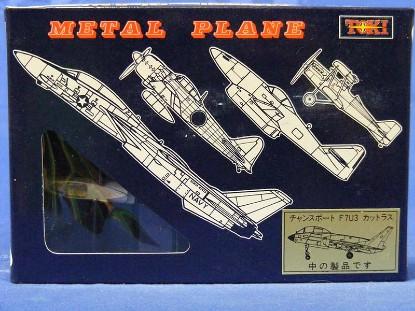 chance-vought-f7u3-cutlass-jet-toki-hobby-TOK525