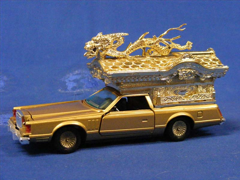 Buffalo Road Imports Lincoln Continental Gold Dragon Funeral Car