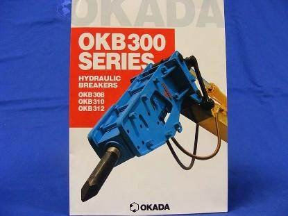 okada-okb300-series-breaker-specs-9005-10000--SLOKB300