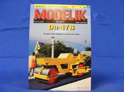 du-47b-roller-modelik-MLK32-11