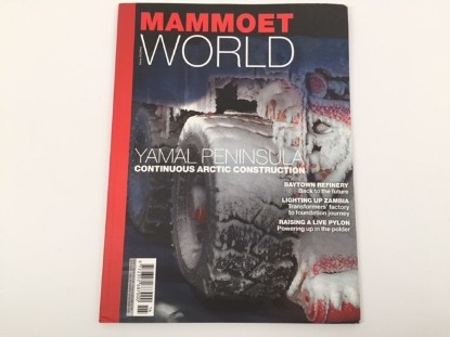 Picture of MAMMOET WORLD 2016