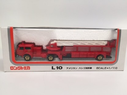 Picture of American LaFrance Aerial Ladder Truck SAN DIEGO white ladder