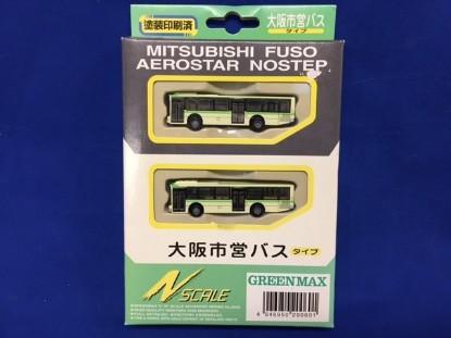Picture of Mitsubishi Fuso Aerostar Bus Set White/Light Green
