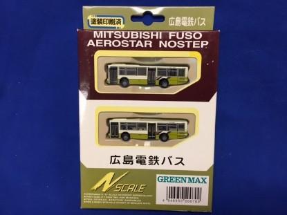 Picture of Mitsubishi Fuso Aerostar Bus Set (2)  White/Olive