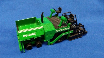 Picture of Barber Greene BG-260C wheel paver