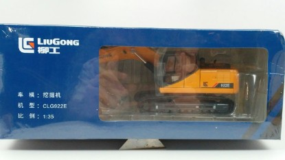 Picture of Liugong 922E track excavator