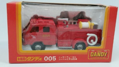 Picture of Nissan Diesel chemical fire pumper