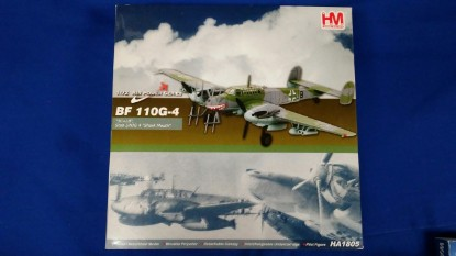Picture of BF 110G-4 night fighter  Shark Mouth