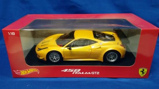Picture of Ferrari 458 Italia GT2  yellow