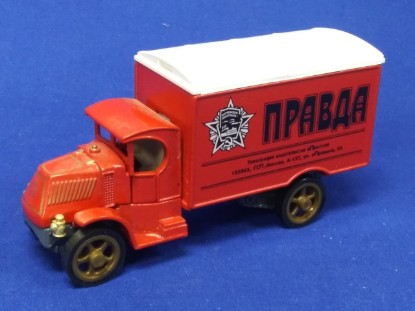 "Picture of 1920 Mack AC ""Pravda""- red"