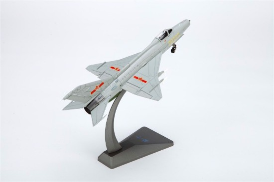 Picture of China J-7g Fighter