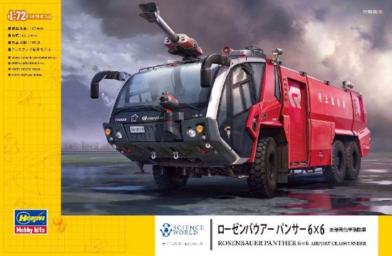 Picture of Rosenbauer Panther 6x6 airport fire tender    kit