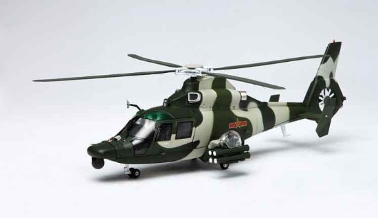 Picture of Chinese Armed Z-9 Helicopter