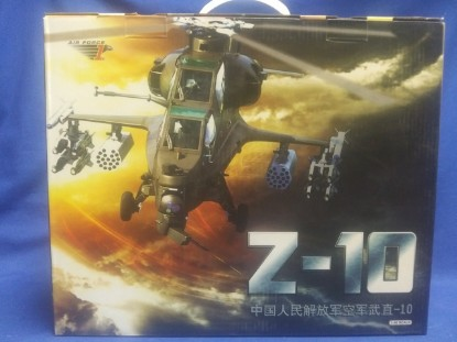 Picture of Z-10 Fighter Helicopter