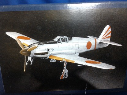 Picture of Hien Type 1 Japanese Fighter
