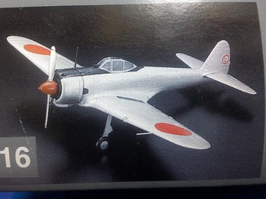 Picture of Nakajima Ki-43 Hayabusa Army Type 1 Fighter Oscar