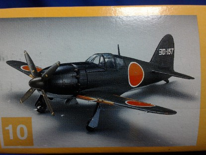Picture of Mitsubishi J2M3 Japanese fighter