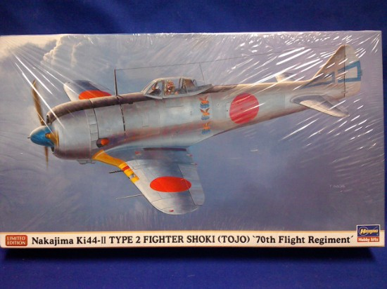 Picture of Nakajima Ki44-II Fighter Shoki (TOJO) '70th Flight Regiment'