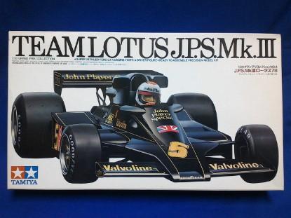Picture of Lotus F1 JPS Mk III