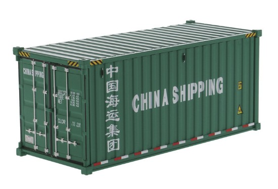 Picture of Dry goods shipping container 20'  CHINA SHIPPING