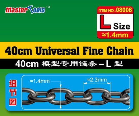 Picture of 40cm (2)Heavy Duty Blackened Detail Chains 7 Links per cm