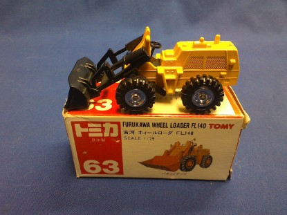 Picture of Furukawa Wheel Loader