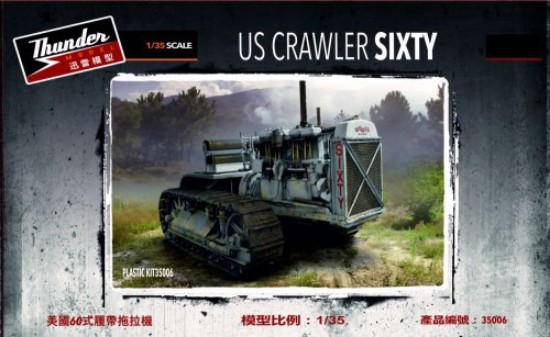 Picture of US Crawler Sixty Tractor