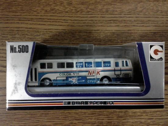 Picture of Mitsubishi Fuso B906R TV bus  NHK