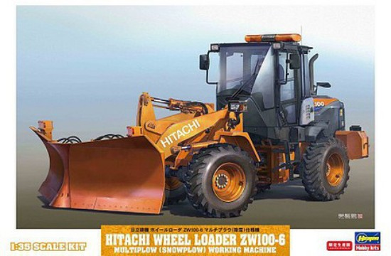Picture of Hitachi Wheel Loader ZW100-6 Multiplow (snowplow) - Kit